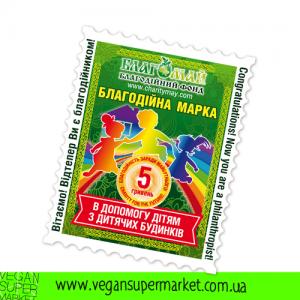 vegansupermarket_blagomarka-5